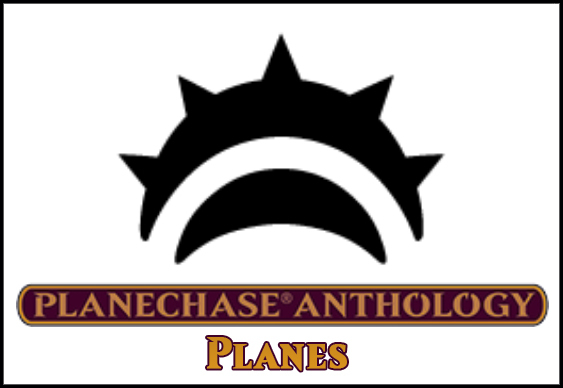 2017 02 06 planechase anthology planes site category image